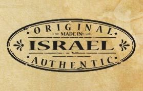"Печат ""Made in Israel - original"" EN"