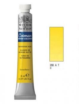Watercolour paints Cotman gamboge yellow