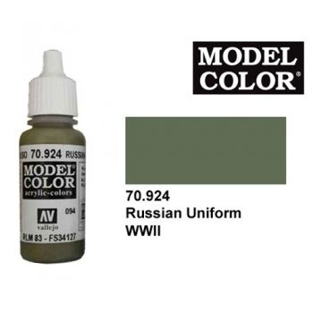 Modeler paint Model Color green russian uniform WWІІ
