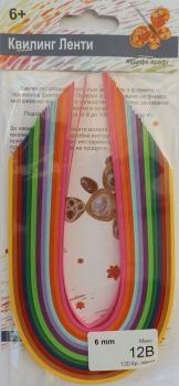 Quilling paper - mix 12B