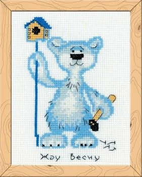 Cross-stitch kit Riolis HB-112 Waiting for Spring