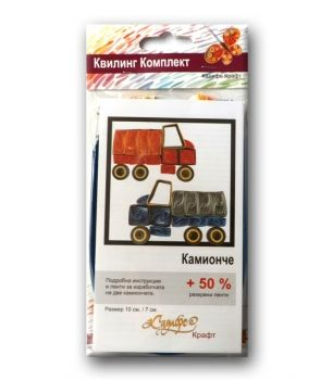 "Quilling kit - ""Truck"""
