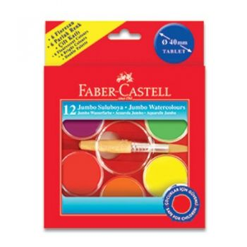 Aquarelle Jumbo Faber-Castell - 12 colors