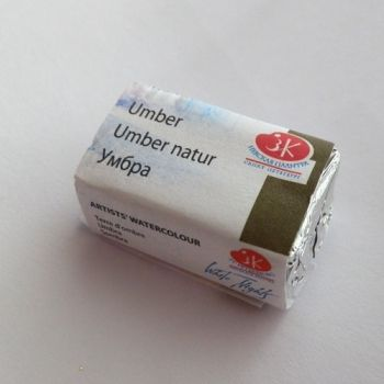 Aquarelle paint White nights - Umber