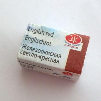 Aquarelle paint White nights - English red