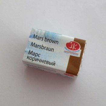Aquarelle paint White nights - Mars brown